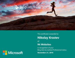 BingAds Accredited Professional Certificate