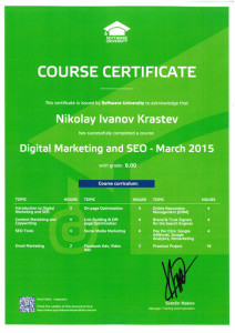 SoftUni - Digital Marketing And SEO Certificate