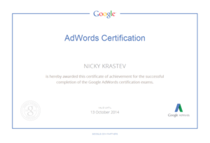 Goоgle AdWords Certificate
