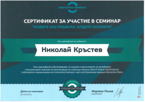 Google Hummingbird Update Certificate