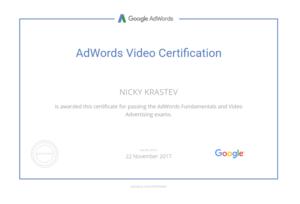 Google AdWords Video Certificate