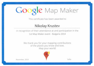 Google Map Maker Certificate