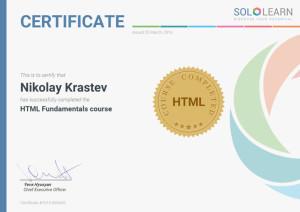 Sololearn - HTML Fundamentals Certificate