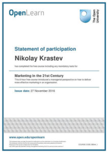 Marketing in the 21st Century Certificate