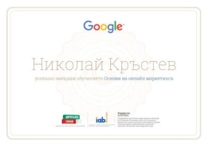 Online Marketing Fundamentals Certificate
