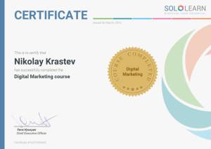 Sololearn Digital Marketing Certificate