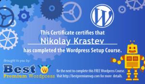 WordPress Setup Certificate