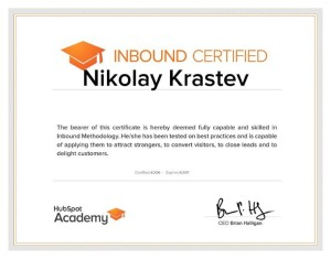 Hubspot Inbound Marketing Certificate