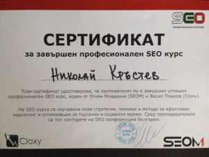 SEO Course By SEOM Certificate