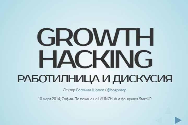 Growthhacking workshop