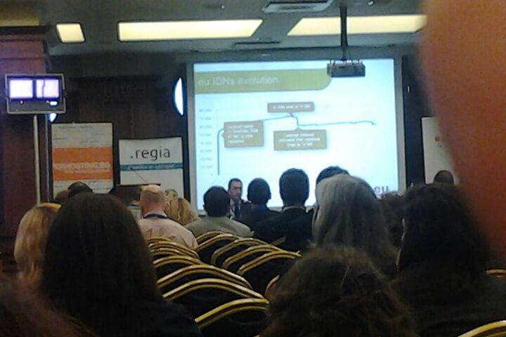домейн форум 2012