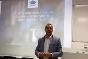 Мартин Попов - Interactive Share