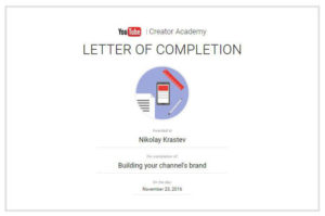 YouTube - Building Your Channel's Brand Certificate