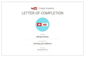 YouTube - Growing Your Audience Certificate