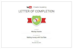 YouTube - Making Money With YouTube Certificate