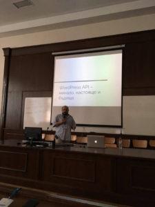 WordCamp Varna