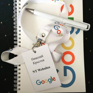 Google и Superhosting.BG - Нека се запознаем
