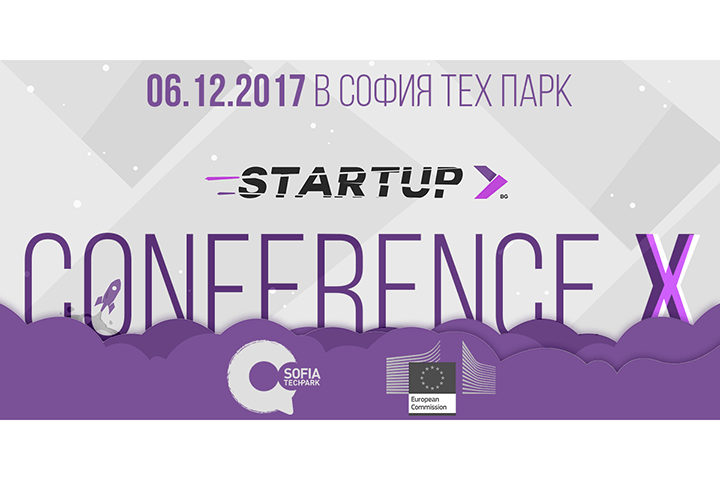 StartUp Conference X