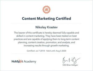 HubSpot Content Marketing Certificate