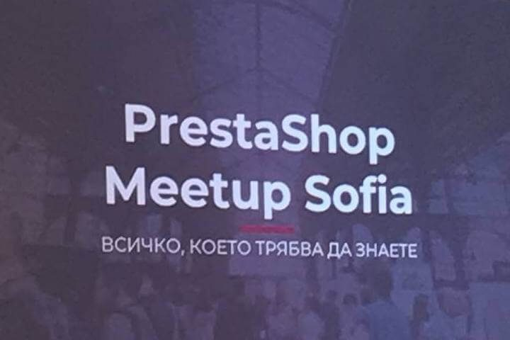 Prestashop Meetup Bulgaria