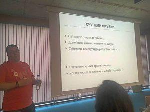 WordPress Meetup Plovdiv