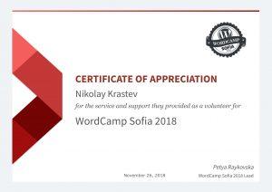 WordCamp certificate